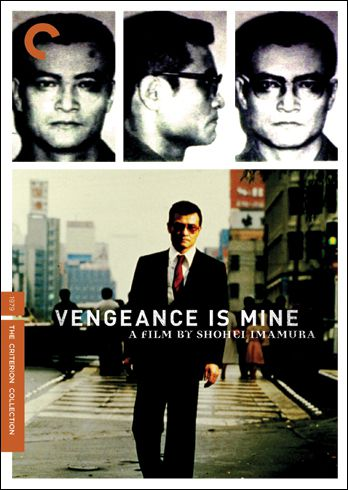504 Cover 						            Vengeance is mine