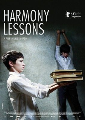 H Cover 						            Harmony Lessons